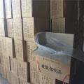 廊坊硅酸鋁板生產企業