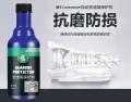 碳王CarbonKing柴油变速箱保护剂