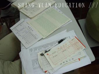 上海浦东会计建账做账培训班 川沙电脑做账手工做账
