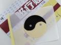 磁疗贴现代黑膏药八卦阴阳鱼双磁生产厂家OEM贴牌