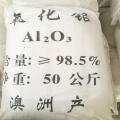 國產進口氧化鋁直供