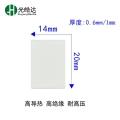 薦 TO-3P氧化鋁陶瓷基片 TO220導熱陶瓷片