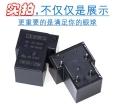 广东继电器生产商_认准元则_满足客户个性定制