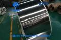 301弹簧不锈钢带 304不锈钢弹片生产厂