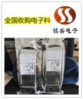 求購河源進口高頻管 電子料回收