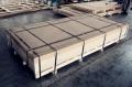 石排7075超硬鋁板工廠批發