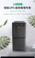 APC Smart-ups 2200電源
