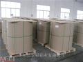 清溪重慶6061鋁卷西南鋁板珠三角銷售