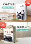 湖南畫冊書刊宣傳冊印刷廠家