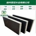 星冠木業工程定型模板楊木全整芯木膠板防水耐腐蝕