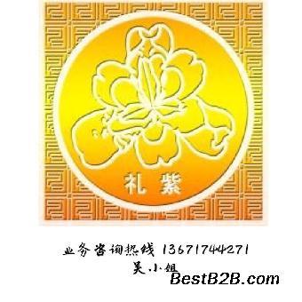 外高桥自贸区变更企业经营范围上海外高桥注册