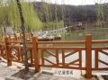 湖南邵陽風景區仿古木欄桿生態圍欄,岳陽水泥仿木護欄