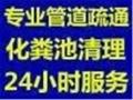 昆山工廠清理污水井公司電話
