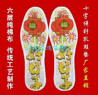 手工十字绣鞋垫图案大全