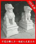 漢白玉石雕麒麟 麒麟雕塑價格 石麒麟生產廠家