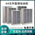 石家莊a4文件柜廠家辦公室專用檔案柜廠家銷售