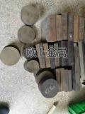 7MN15CR2AL3無磁鋼對照國內牌號