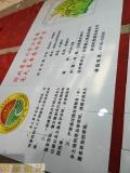 小農水利磁磚公告牌報價、農田水利公示牌