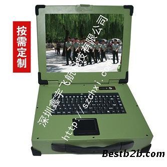 15寸定制工业便携机机箱防水键盘军工电脑外壳铝加固