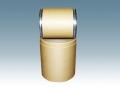白楊素,原料,天然原料,常年供應 現貨