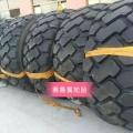 前進 23.5R25 工程機械輪胎 子午線輪胎