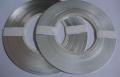 铁镍钴瓷封合金4J33