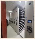 山南電動智能型密集柜光盤柜