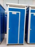 忻州移動廁所租賃 山西移動廁所生產租賃