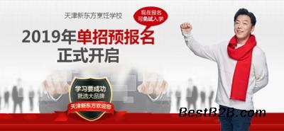 初中毕业学学校在天津的图片单招初中有哪些的棠下厨师厨师图片