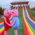 大坡度彩虹滑道游樂設備直銷