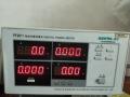 光谱仪MS9710 Agilent86142B