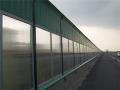 金屬聲屏障公路兩側聲屏障