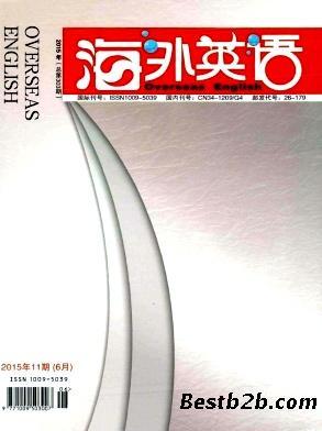 外语教育教学省级CN学术理论期刊《海外英语