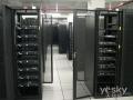 葵芳IDC服務T1到T4數據中心