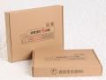 郑州马寨镇纸箱厂还有吗