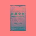 紫薯全粉柳絮牌 食用烘焙 食品級紫薯原粉 面包奶茶