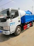 国五东风多利卡蓝牌吸污车5方4吨8吨抽粪车疏通清洗