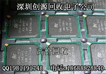pic16f877a晶振电路