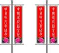 门头沟区焊接不锈钢灯箱制作宣传栏