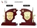 陜西部隊紀念品、海軍紀念擺件、路軍退休獎牌