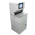 歐士達ST-750Q全自動三孔檔案線式裝訂機