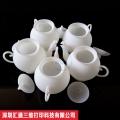 常德3D打印茶壺模型
