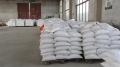 硝酸鈰專業生產廠家