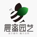 晨蜜園藝深圳植物租擺辦公室植物租賃綠植盆景配送上門