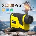 供應1200米遠距離測距儀昕銳X1200PRO