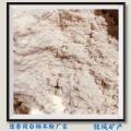 濟南銘域木粉用途廣泛 油混凝土砂漿用木粉