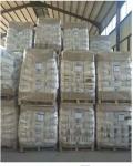 福建晉江氫氧化鈉廠家現貨處理價