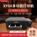 手机壳打印机平板uv多功能A4彩印机亚克力浮雕印刷