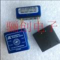 电源模块HZD20B-24D12W 骊创热销