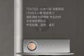 圣巴赫系列背景音樂系統,為中國悠達主打高端產品!
